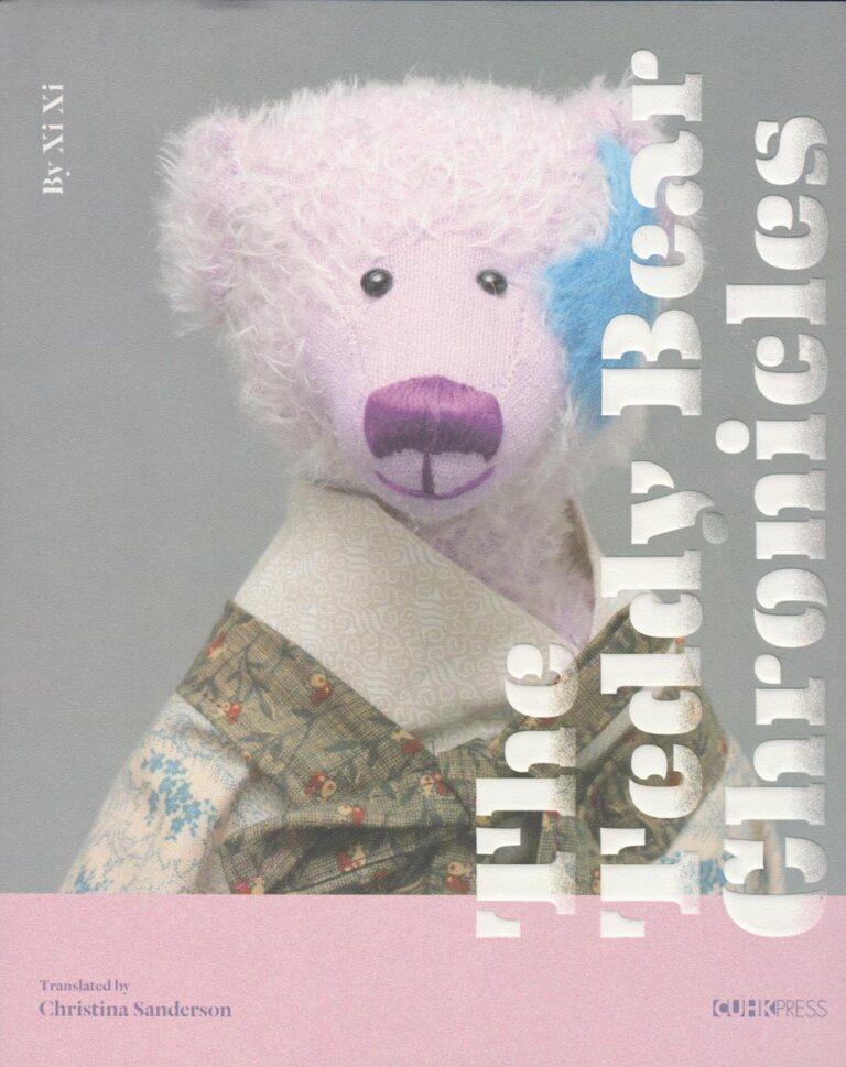 The book cover of The Teddy Bear Chronicles (2020).