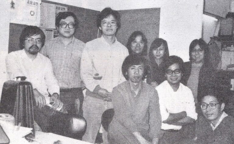 Xi Xi with Su Yeh friends in the 1980s