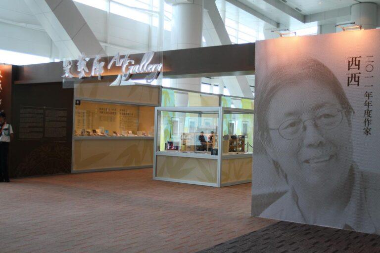 Hong Kong Book Fair 2011 exhibit entrance