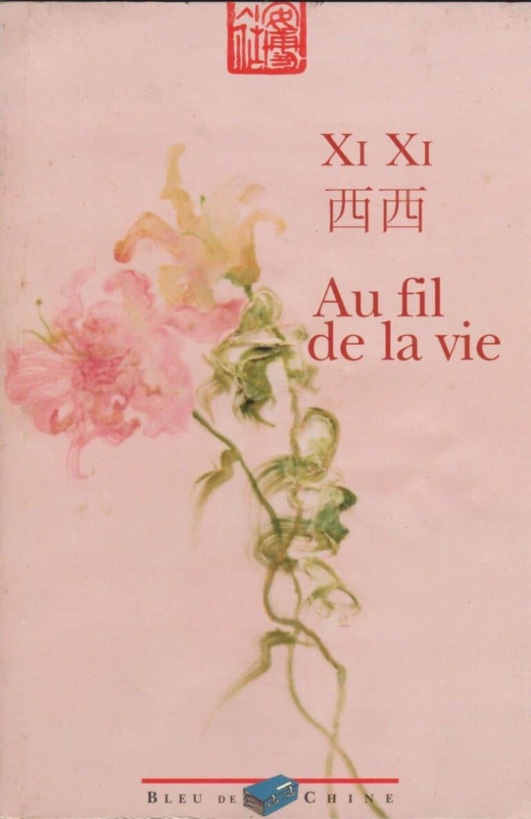 The book cover of Au Fil de la vie (2005).