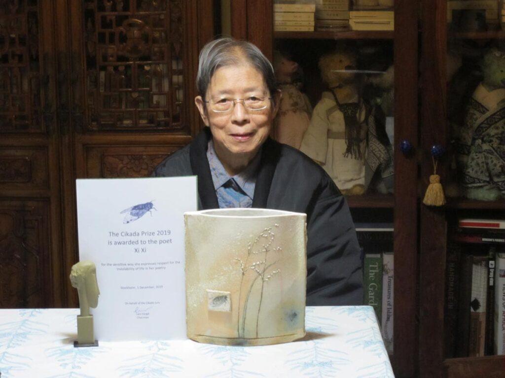 Xi Xi and the Cikada prize.