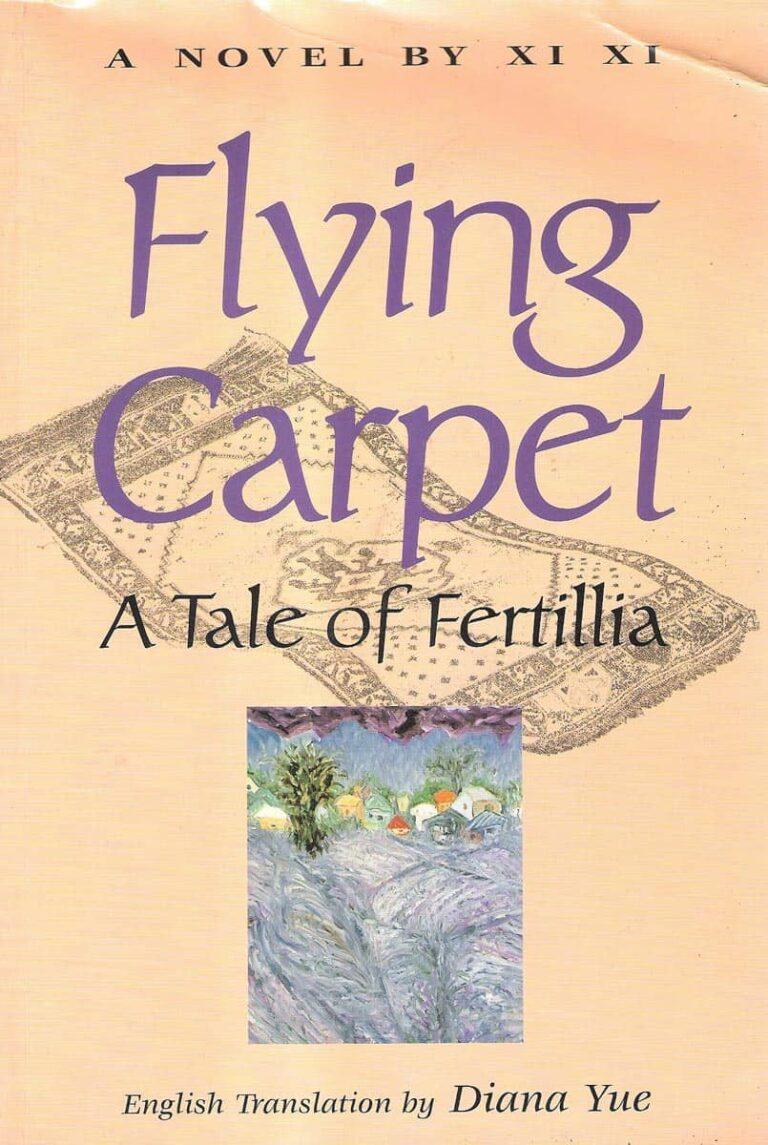 The book cover of Flying Carpet (2000).