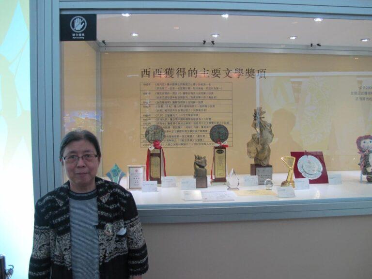 Xi Xi and her many accolades at the Hong Kong Book Fair 2011