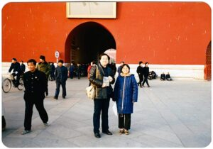 Xi Xi with Cheung Kee-tong (left) and Mo Yan (right) (1987).