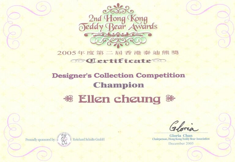Teddy Bear Awards certificate, (2005).