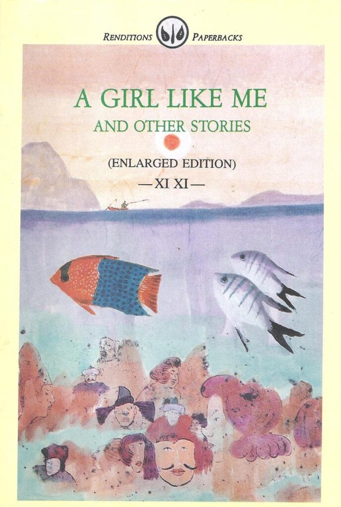 The book cover of A Girl Like Me and Other Stories (1996 edition).