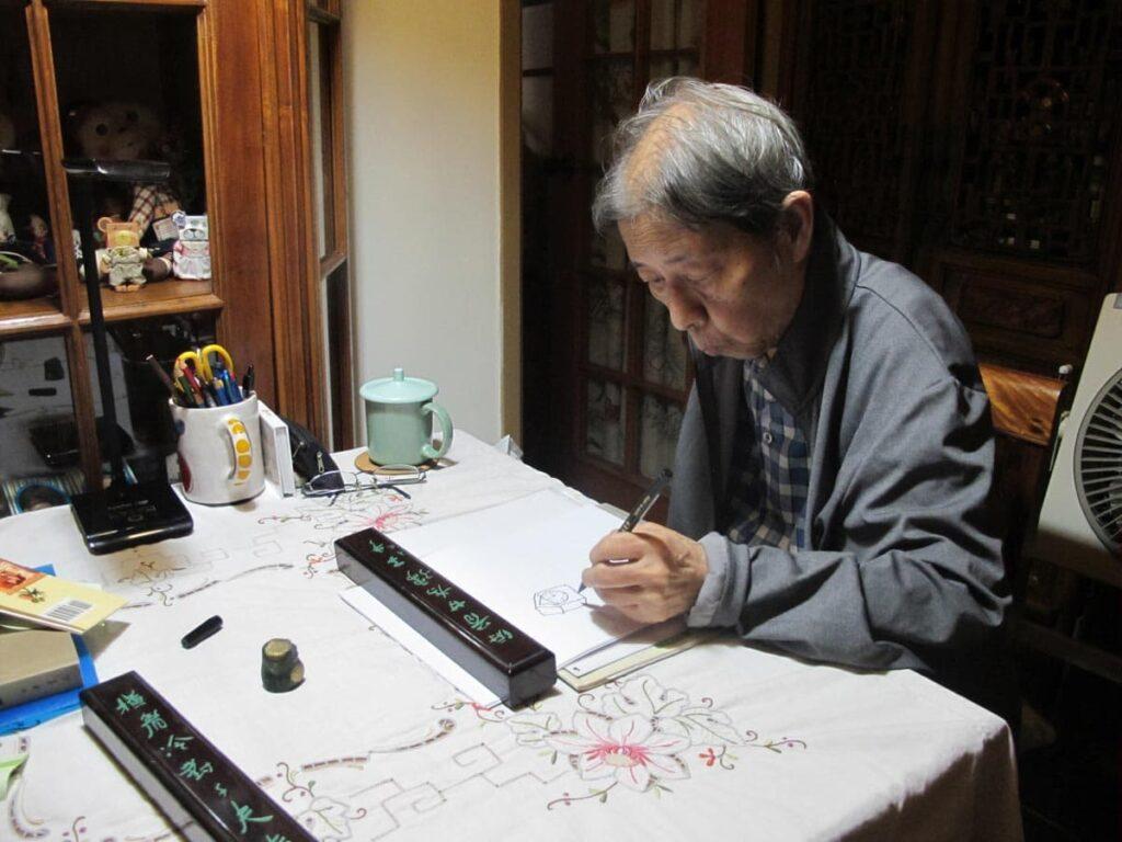 Xi Xi drawing (2020).