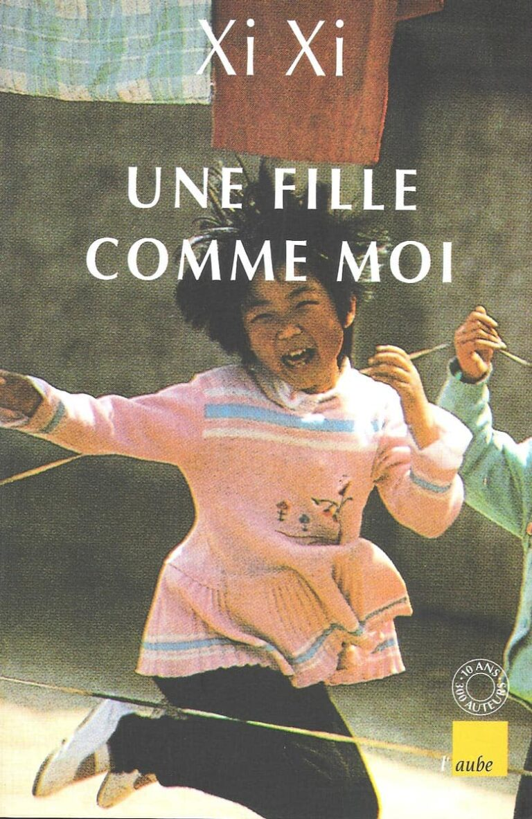 The book cover of Une Fille Comme Moi (1997).