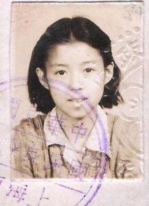 Xi Xi's identity card photo, 1947.